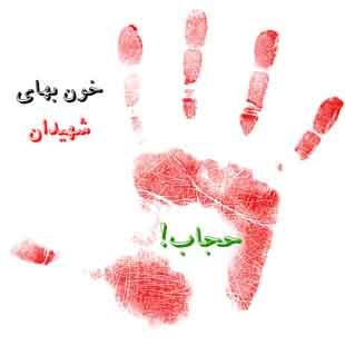 http://laleha.com/weblog/fatemeh/post/hijab3333.jpg