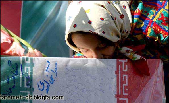 http://laleha.com/weblog/girl-shahid.jpg